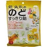 【龍角散】 龍角散ののどすっきり飴 ゆず味 80g x10個(業務用ケース)