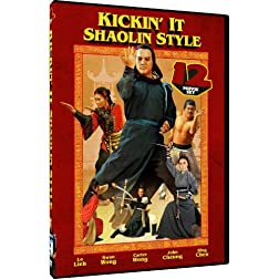Kickin' It Shaolin Style - 12 Movie Set