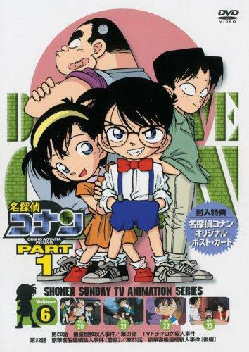 『名探偵コナン』のアニメは原作漫画との違いも魅力的!