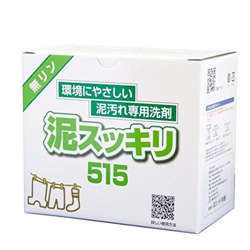 泥スッキリ本舗 泥スッキリ 515 無リン洗剤 1.5kg