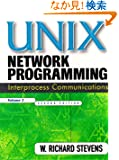 UNIX Network Programming, Volume 2: Interprocess Communications (Paperback) (2nd Edition)
