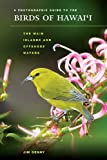 A Photographic Guide to the Birds of Hawai'i: The Main Islands and Offshore Waters (A Latitude 20 Book)