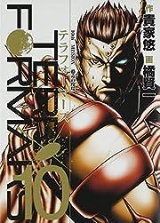 テラフォーマーズ 10 OVA同梱版 (ヤングジャンプコミックス)