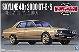 青島文化教材社 1/24 ザ・ スカイラインシリーズ No.12 ニッサン スカイライン ジャパン 4Dr 2000GT-E・S 前期型 HGC210 1977 プラモデル