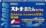 【第2類医薬品】ストナ去たんカプセル 18カプセル