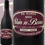 BKワインズ スキン アンド ボーンズ ピノ・ノワール 2014 オーストラリア 赤ワイン 750ml ミディアムボディ 辛口