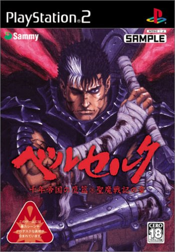 51N125PNGHL Cheap  Berserk [Japan Import]