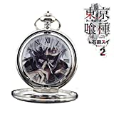 Cosplay Tokyo Ghoul Kaneki Ken Mask Pocket Watch NEW in Box 012#