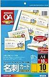 KOKUYO カラーレーザー&カラーコピー用名刺カード(両面印刷用)(共用タイプ) A4 10枚 LBP-10N