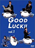GOOD LUCK !! DVD-BOX
