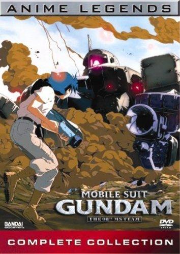 Mobile Suit Gundam 8: Anime Legend [DVD] [Region 1] [US Import] [NTSC]