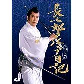 長七郎江戸日記 スペシャル [DVD]