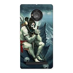 Delighted Shiva Multicolor Back Case Cover for Yu Yunique