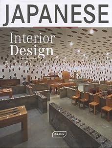 Japanese Interior Design by Braun