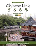Chinese Link: Beginning Chinese, Traditional Character Version, Level 1/Part 2 (2nd Edition)