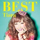 さよならをキミに... 〜キミがいた夏〜-Tiara