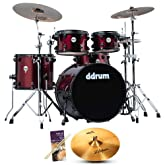 ddrum JMP522-WR Journeyman Player Wine Red 5-pc Drum Set with Sabian B8 Ride, Drumsticks & Survival Guide