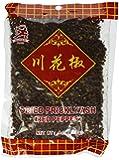 Szechuan Sichuan Small Peppercorns Dried Prickly Ash 4 oz.
