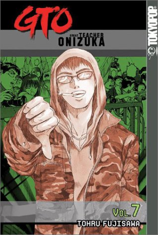 GTO コミック7巻 (英語版)