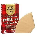 カリタ 珈琲屋さんのコーヒーフィルター 102 ブラウン 40枚