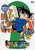 名探偵コナンDVD PART3 vol.6