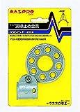 マスプロ電工 マスト支線止め金具 溶融亜鉛メッキ RSG25-P