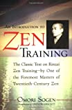 img - for An Introduction to Zen Training book / textbook / text book