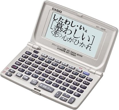 Casio Ex-Word Electronic Dictionary Xd-J800 (Japan Import)