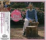 薔薇色のメヌエット デジタル・ベスト・オブ・ポール・モーリア