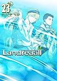 「Landreall」特典ドラマCD