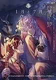漫画雑誌 1月と7月 / カズアキ のシリーズ情報を見る