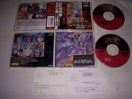 PCエンジン CD-ROM² 機装ルーガ