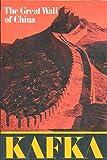 Great Wall of China (0805202455) by Franz Kafka