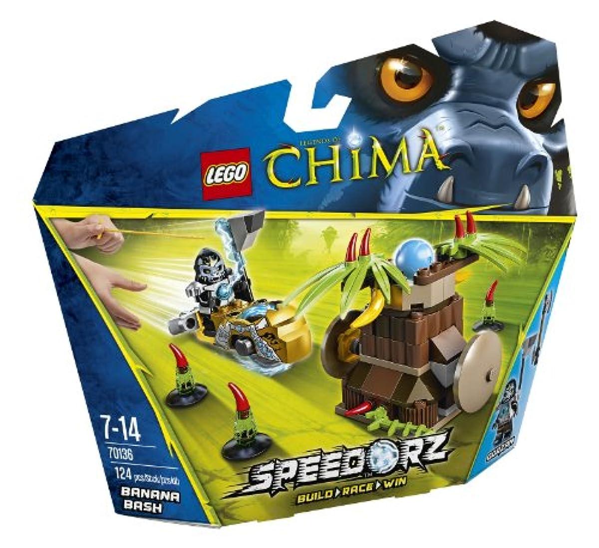 [해외] 레고 (LEGO) 찌마 버너나농구화 70136 (2014-03-07)