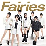 Fairies Sweet_Jewel