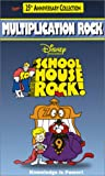 Schoolhouse Rock: Multiplication Rock [VHS]