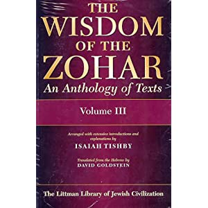 Zohar in english  51N26ZCK9BL._SL500_AA300_