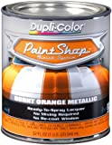 Dupli-Color (BSP211-2 PK) 'Paint Shop' Burnt Orange Metallic Finish System Base Coat - 1 Quart, (Case of 2)