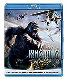 キング・コング [Blu-ray]