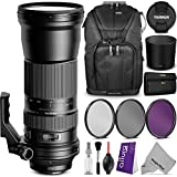 Tamron AFA011N700 SP 150-600mm f 5-6.3 Di VC USD Zoom Lens for NIKON DSLR Cameras w Essential Photo and Travel Bundle