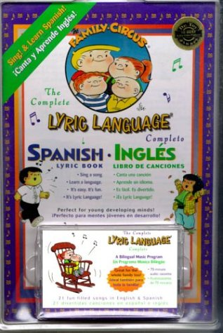 Spanish/ Ingles: Series 1 & 2 (Lyric Language)