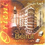 Cafe Beirut (Arabic)