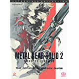 Metal Gear Solid 2: The Official Strategy Guide (Authorised Collection)by Michael Martin