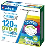 【Amazonの商品情報へ】三菱化学メディア Verbatim DVD-R(CPRM) 1回録画用 120分 1-16倍速 Disk2枚入り5mmツインケース10個 20枚パック ワイド印刷対応 ホワイトレーベル VHR12JP20TV1