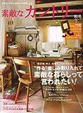 素敵なカントリー 2007年 09月号 [雑誌]