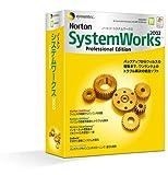 ノートン・システムワークス 2002 プロフェッショナル