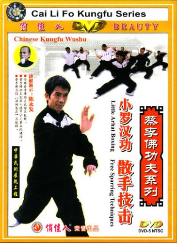Cai Li Fo Kungfu Series: Little Arhat Boxing / Free Sparring Techniques