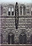 フィレンツェの石