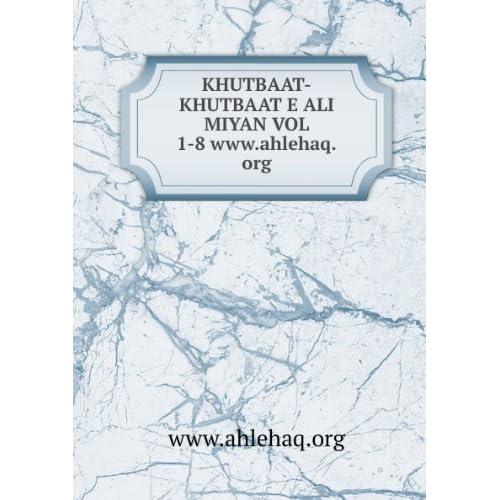 KHUTBAAT E ALI MIYAN VOL 1 8 www.ahlehaq.org www.ahlehaq.org Books