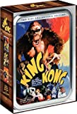 King Kong (King Kong / Son of Kong / Mighty Joe Young) (Two-Disc Collector's Edition)
